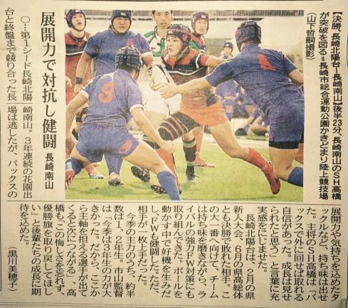 2014決勝1