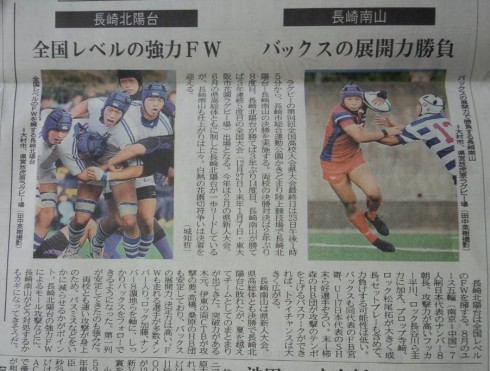 2014決勝3